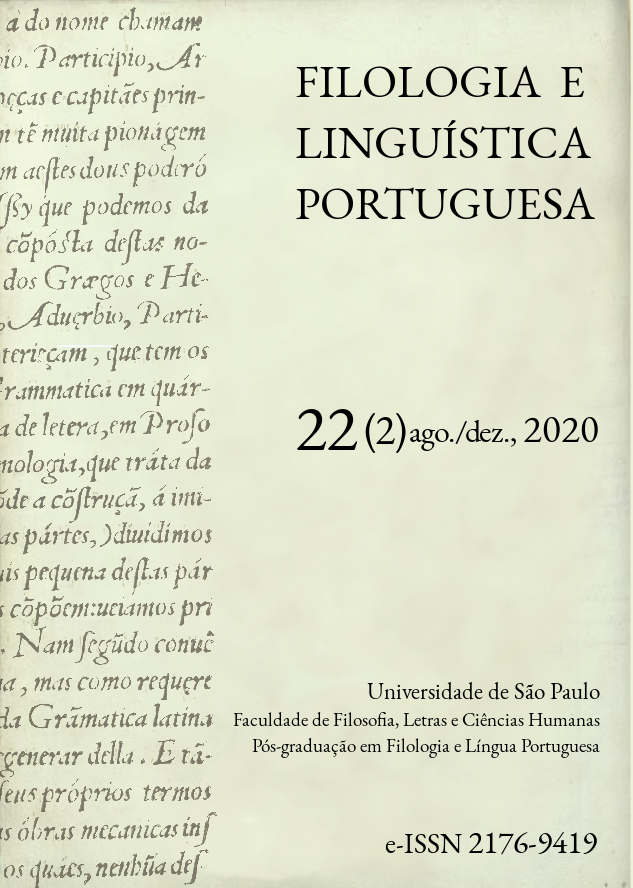 Visualizar v. 22 n. 2 (2020)