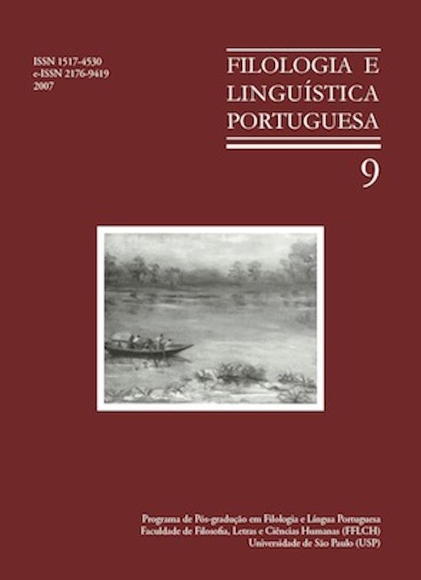 Visualizar n. 9 (2007)