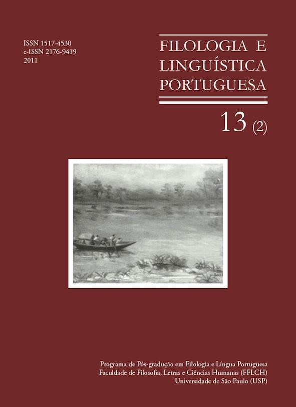 Visualizar v. 13 n. 2 (2011)