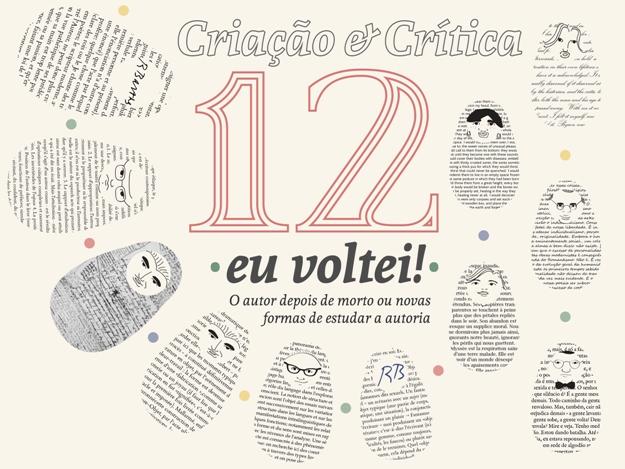 Visualizar n. 12 (2014)