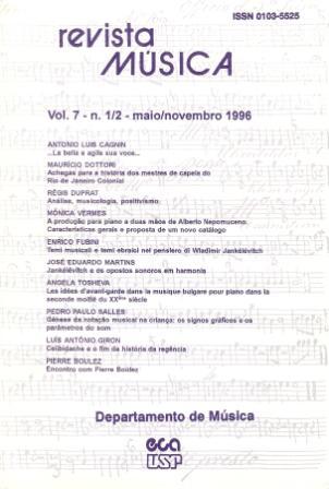 Visualizar v. 7 n. 1-2 (1996)