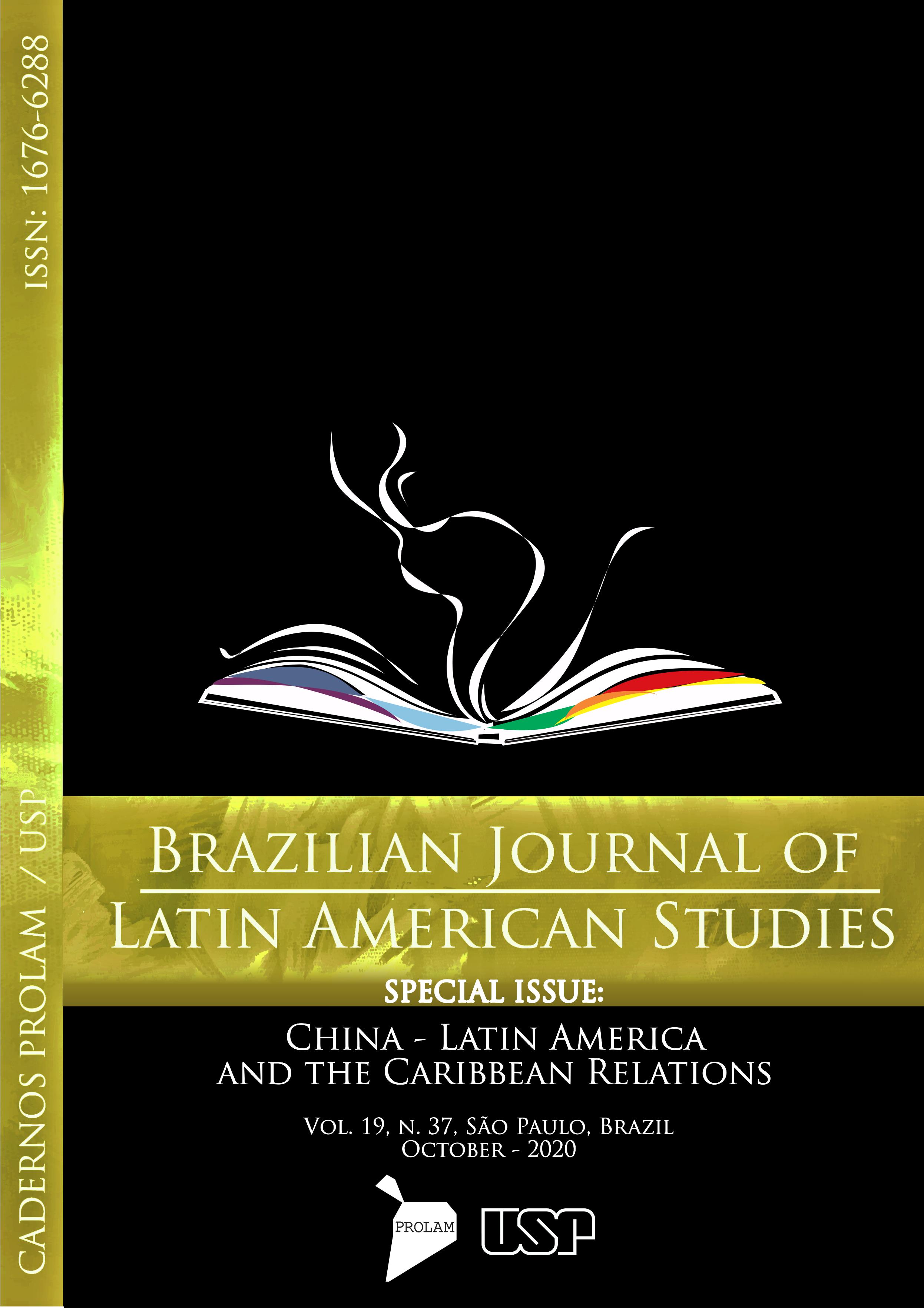 Visualizar v. 19 n. 37 (2020): Dossiê: Relações China - América Latina e Caribe