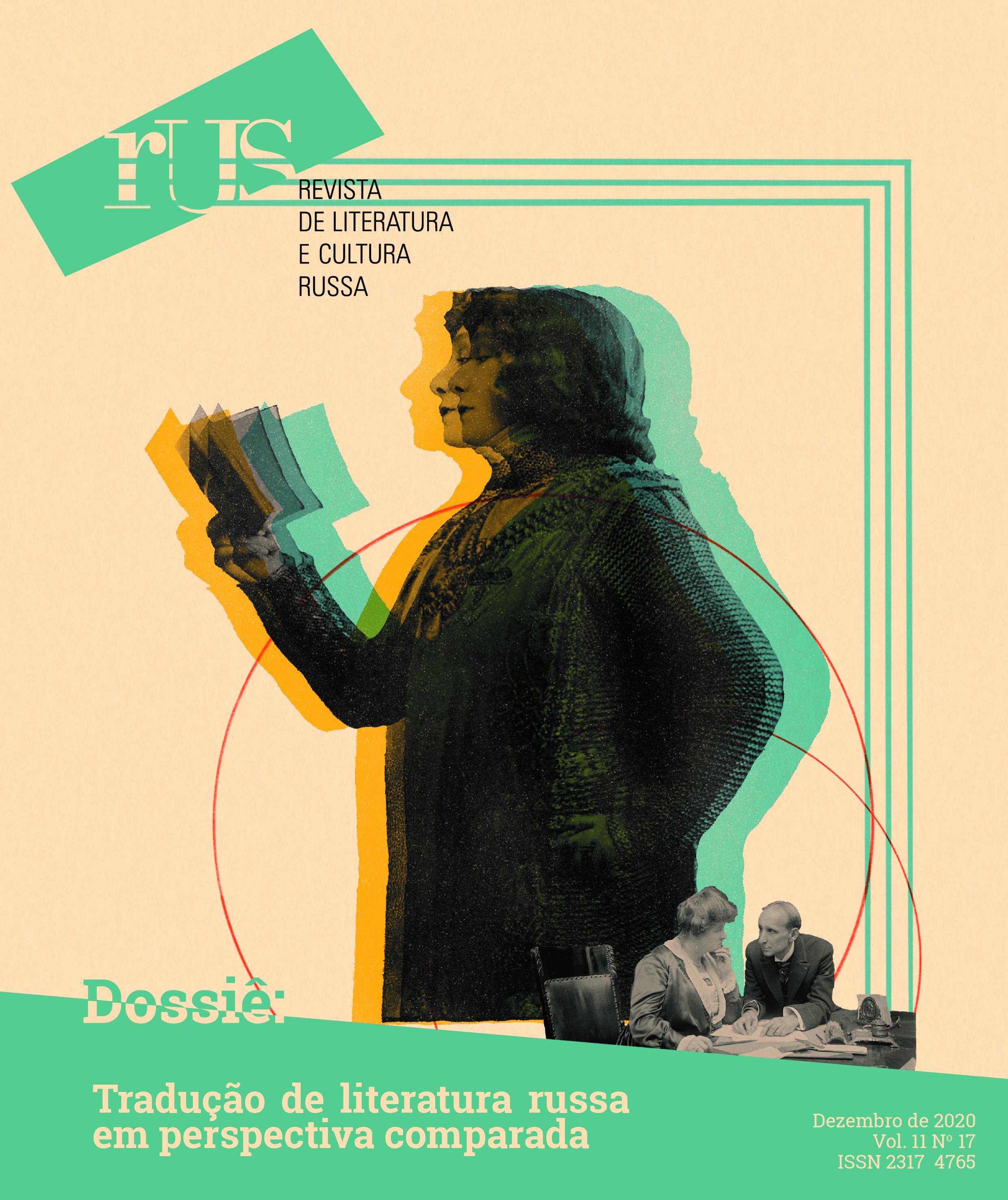 Visualizar v. 11 n. 17 (2020): Dossiê: Tradução de literatura russa em perspectiva comparada