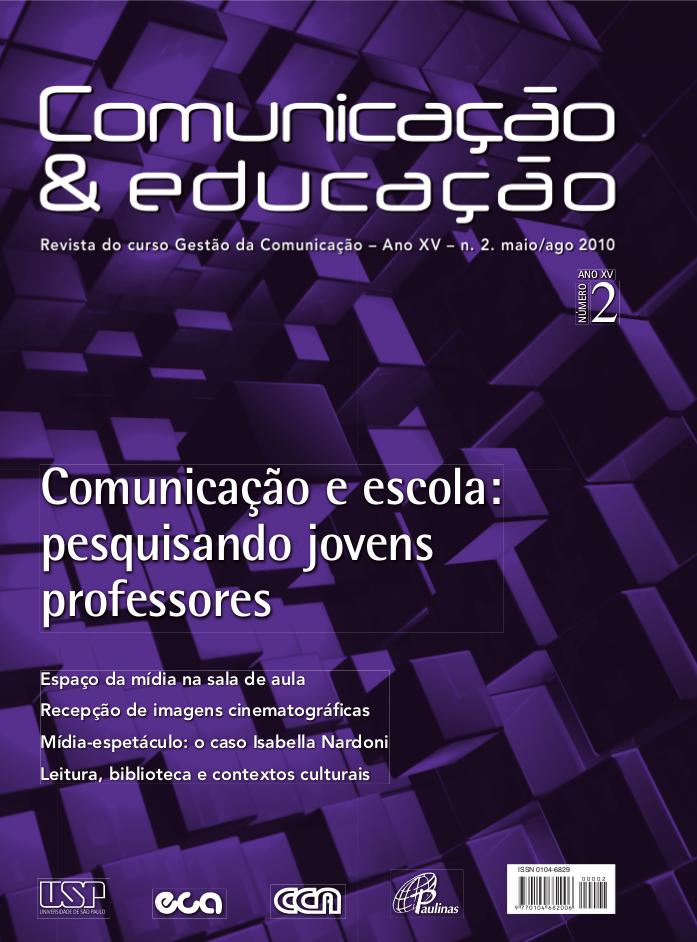 Visualizar v. 15 n. 2 (2010)