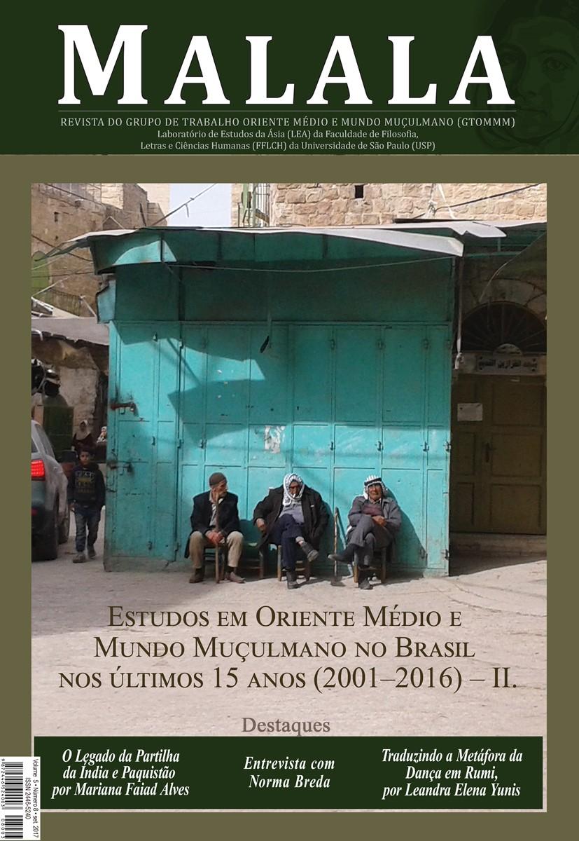 Visualizar v. 5, n. 8 (2017) Os estudos sobre Oriente Médio e mundo muçulmano no Brasil nos últimos 15 Anos (2001 – 2016) II