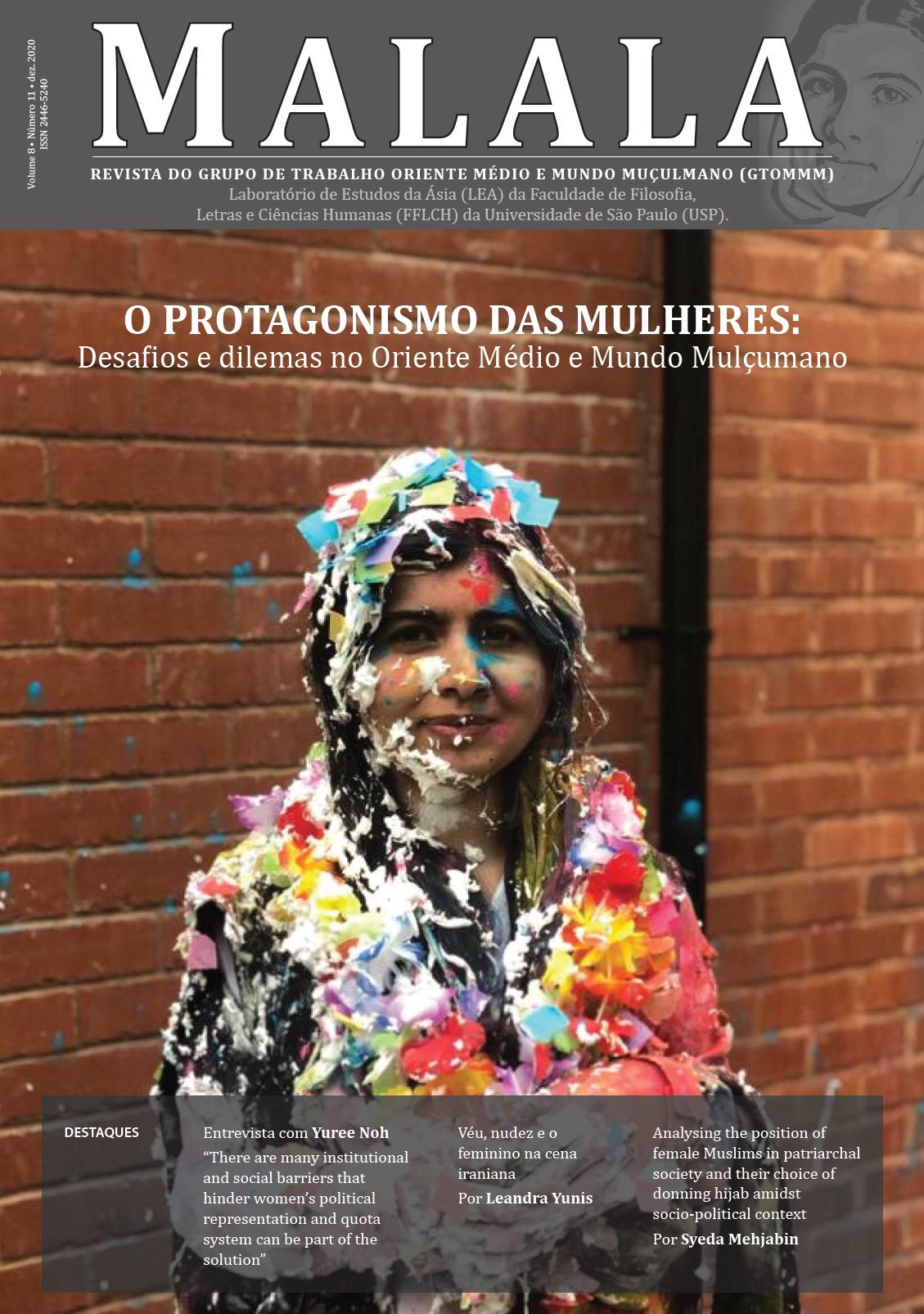 Visualizar v. 8 n. 11 (2020): O protagonismo das mulheres: desafios e dilemas no Oriente Médio e Mundo Muçulmano