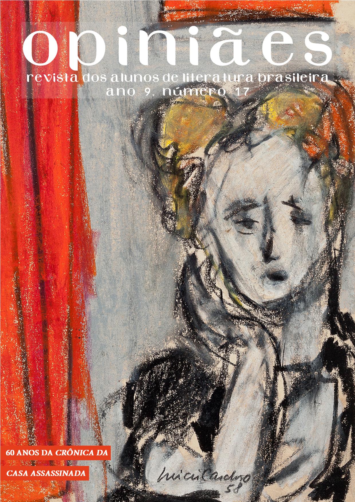 Visualizar n. 17 (2020): Dossiê: 60 anos da Crônica da casa assassinada, de Lúcio Cardoso
