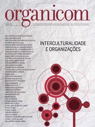 Visualizar v. 11 n. 21 (2014): Interculturalidade e Organizações