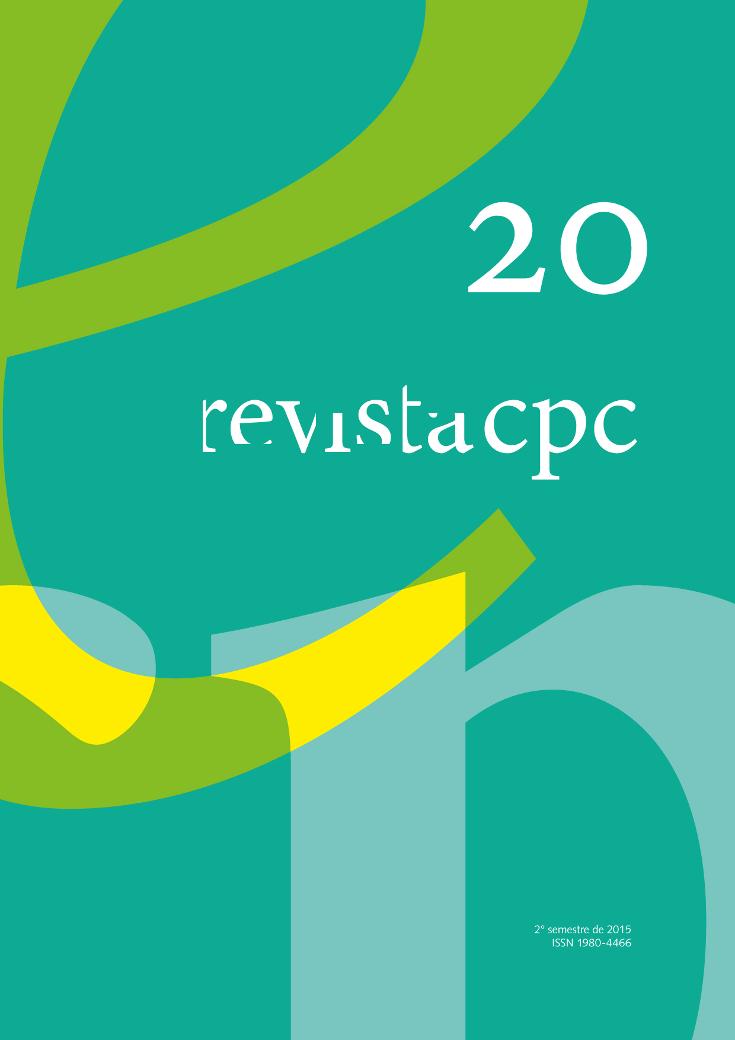 Visualizar n. 20 (2015)