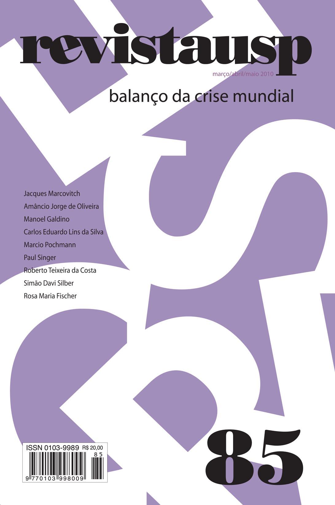 Visualizar n. 85 (2010): BALANÇO DA CRISE MUNDIAL