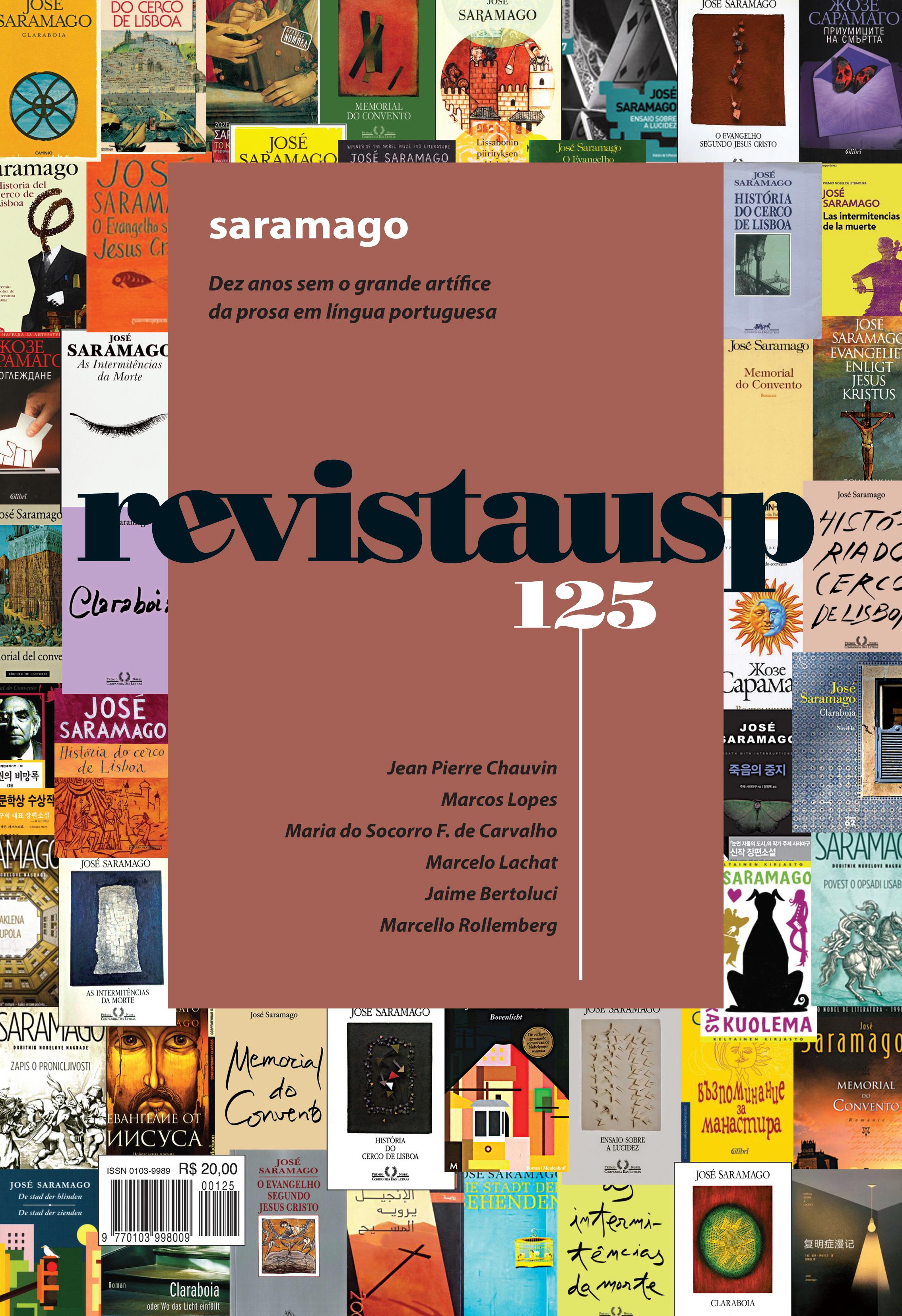 Visualizar n. 125 (2020): Dossiê Saramago