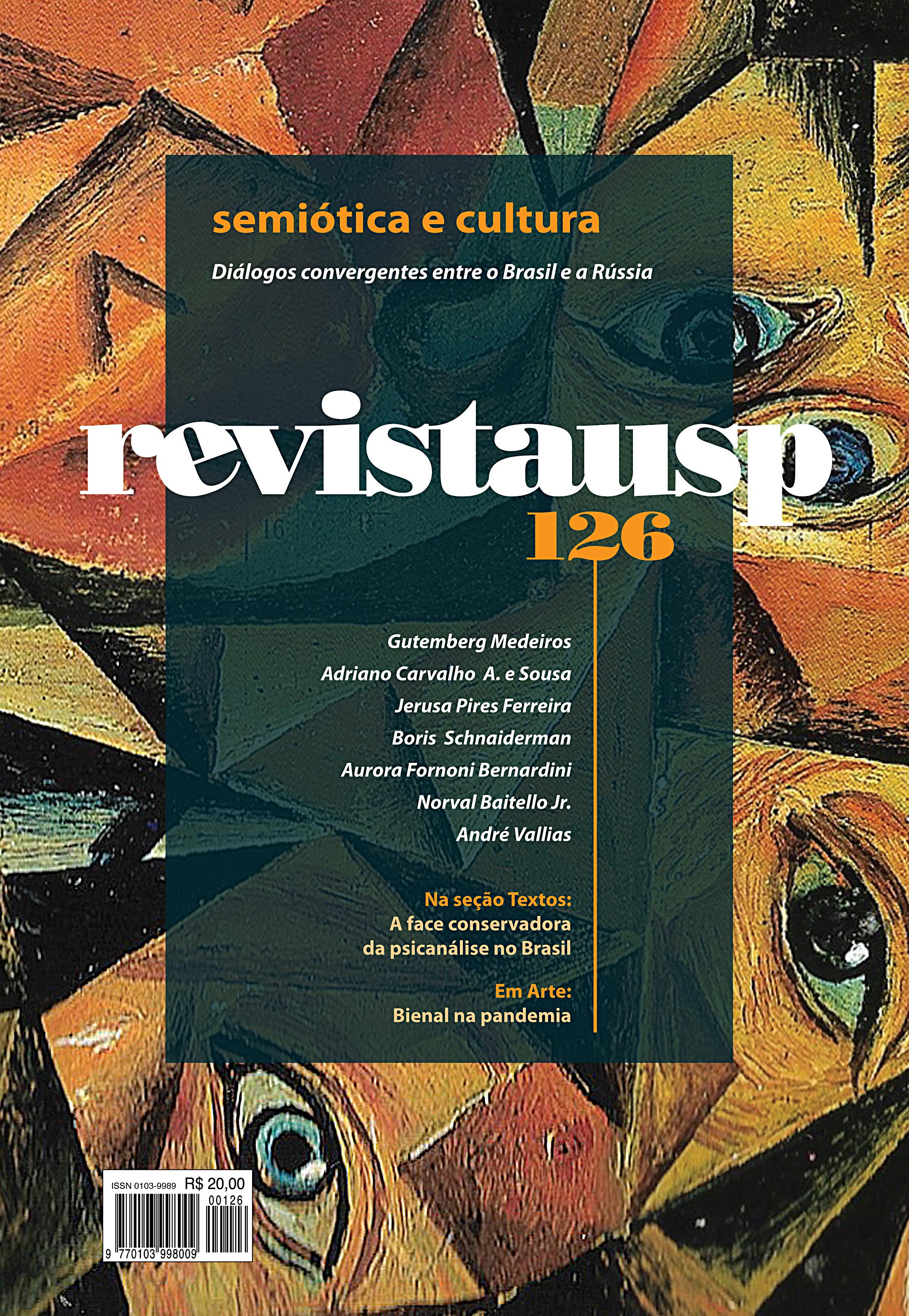 Visualizar n. 126 (2020): dossiê semiótica e cultura