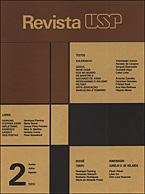 Visualizar n. 2 (1989): Tempo