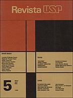 Visualizar n. 5 (1990): CIDADES