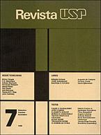 Visualizar n. 7 (1990): TECNOLOGIAS