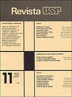 Visualizar n. 11 (1991): RAZÃO E DESRAZÃO