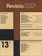 Visualizar n. 13 (1992): AMAZÔNIA