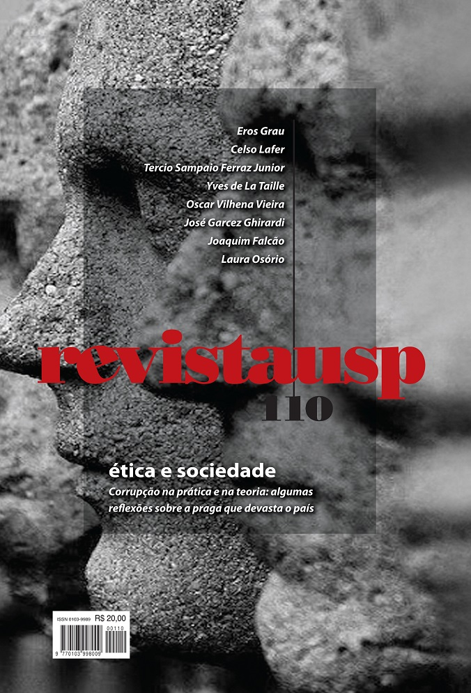 Visualizar n. 110 (2016): dossiê ética e sociedade