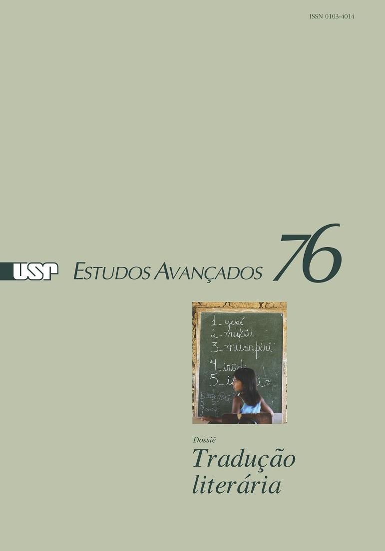 Visualizar v. 26 n. 76 (2012)