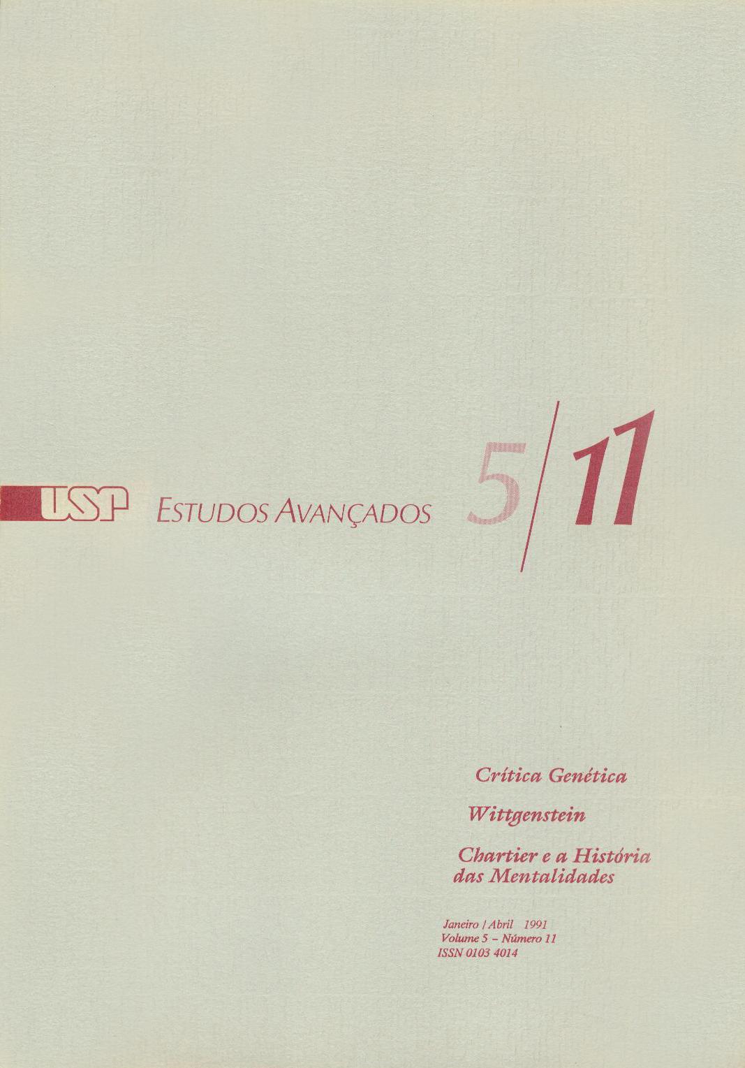 Visualizar v. 5 n. 11 (1991)